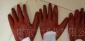 供应丁晴手套,工作手套,防水手套